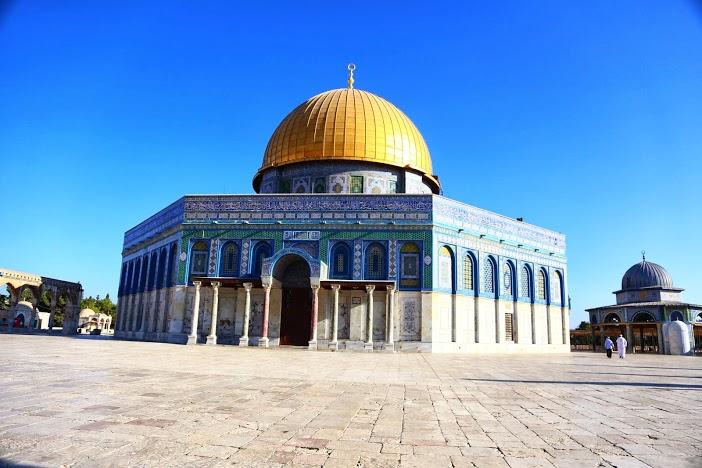 Dôme mosquée Jérusalem