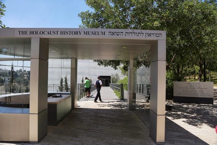Mémorial de Yad Vashem Israel