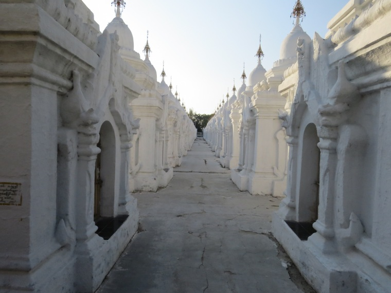 Paya Kuthodaw (billet combiné)