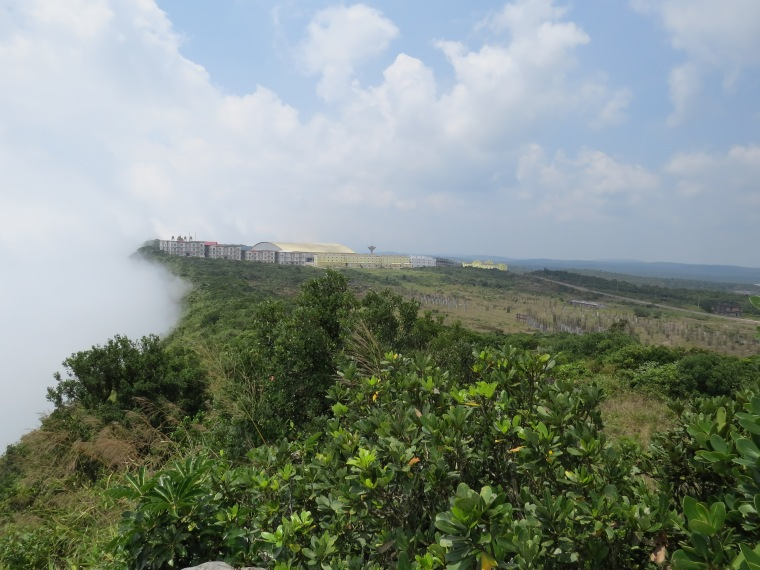 Parc national Bokor brume